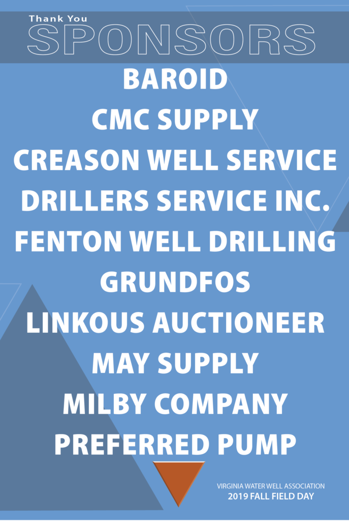 VWWA Fall Field Day Sponsors Exhibitors and well drilling contractors